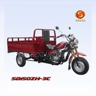 150CC cargo tricycle, SD150ZH-3C