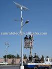 solar led streetlight