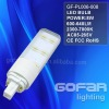 8W G24 LED PLC Lamp