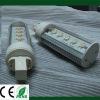 high lumens 5W led pl light