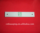 AlN ceramic used for IC package