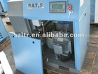 Air-cooled screw air compressor BA-7.5-B,10HP 7bar