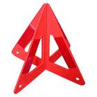 roadway Warning Triangle