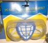safety glasses and dust mask set