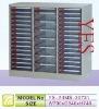 plastic drawer unit