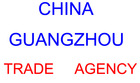CHINA GUANGZHOU TRADE AGENCY