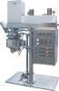 TZRZ-5 Ointment Vacuum Emulsifier Mixer