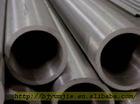 N201 Ni200 pure nickel seamless pipe