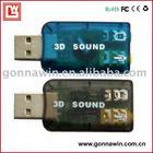 USB Sound Card/External Sound Card