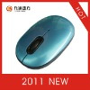 Super Mini 3D Optical Mouse