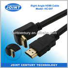 90 degree HDMI Cable, HDMI A/Male to A/Male
