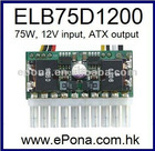 Cheapest PICO PSU for MINI-ITX 75W Global price USD9.5/pc at 1000pcs(MOQ)