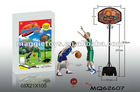 MQ62607 basketball set sport set king sport