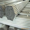 electrical metal conduit pipe