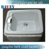 foot bath basin