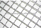 Stainless Steel Crimped Wire Mesh (good quality&competitive price)