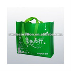Promotional Gift Nonwoven Fabric Folding Shopping Bag