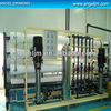 Siemens PLC control pure water machine