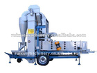 5XZF-7.5F seed processing machine