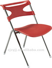 Plastic conference chair ZY-9002