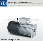 YEJ-90L-4 Construction Crane Basket With Electromagnetic Brake Three-phase Asynchronous Motor