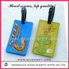High quality 3D new design soft Pvc Travel Tag