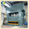 Y27 Single-Action Hydraulic Stamping Press