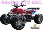 NEW racing atv