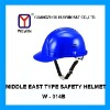 ABS/PP/PE Middle East type Safety helmet
