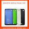 For Iphone4 Rechargable Backup Battery Case