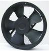 Huge round ac axial fan 220*60