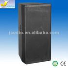 18 inch, 3-way professional wooden speaker