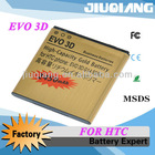 High capacity 2450mAh EVO 3D recharge battery for HTC EVO 3D G17 X515M X515D BG86100