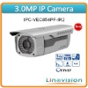 Wholesale the most competitive 3.0 Megapixel Full HD Water-proof IR Network Camera IPC-VEC854F-IR2