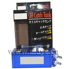 Square Oil Catch Can / Tank