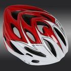 21 vents bike helmet for adults, SDX025-3