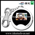 HOT! cheapest 1.1inch digital photo frame,keychain photo frame
