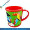 promotional mug 3D
