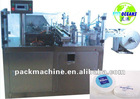 High Speed Bath Soap Automatic Wrapper