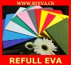 colorful and eco-friendly Polyethylene(PE) foam