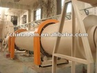 China DSM Yellow Sand Dryer Price