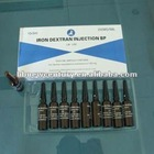 Iron Dextran Injection (Veterinary medicine)