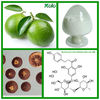 Neohesperidin Dihydrochalcone (NHDC) 96% Extracted from Citrus Aurantium L.