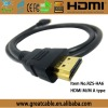 High End Black M-M HDMI Cable(RZS-HA6)