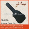 professional musical instrument accessories classical bag