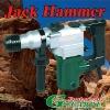 HAMMER DRILL (HD0910)