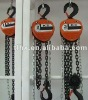 KII model chain hoists, manual construction hoist