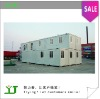 CE certificated movable office container house