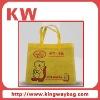 eco-friendly reusable non woven bag for packing