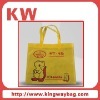 eco-friendly reusable non woven bag for packing